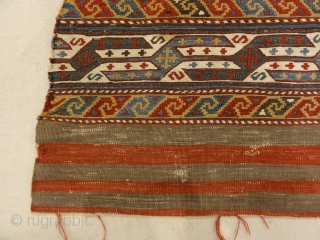 Antique Shahsavan Mafrash Rug 
