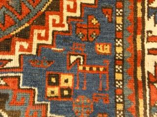 """Antique Kazak Rug Circa 1880 3'11"""" x 6'7″"""