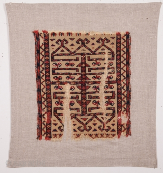 Turkmen Tent Band Fragment 34 x 40 cm / 13.39 x15.75 inches