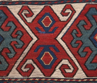 Caucasian Sumak Mafrash panel slightly on the coarse side but with a very bold great design