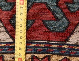 Caucasian Sumak Mafrash panel slightly on the coarse side but with a very bold great design 38 x 99 cm / 1'2'' x 3'2''