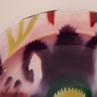 Kuznetsov Ikat Plate Diameter: 35 cm / 13.78 inches.