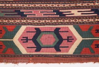 Shasavan Flatwoven Mafrash Panel 58 x 114 cm / 1'10'' x 3'8''