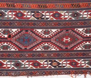 Caucasian Sumak Mafrash Panel 55 x 111 cm / 1'9'' x 3'7''