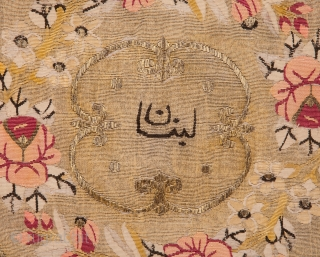 A pair of Lebanese / Syrian Pillow tops ( Backed on linen ) 46 x 45 cm each / 1'6 x 1'5'' each