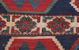 Mafrash Panel with a great Sumak Centre 59 x 104 cm / 1'11'' x 3'4''