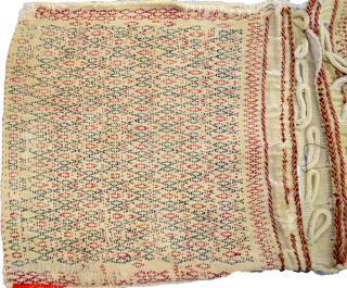 Antique Qashqai Khorjin in good condition. All the locks intact and lovely colours. 94x43cm