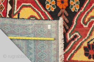 Charming antique Bakhtiari Gabbeh rug, Circa 1920, 232x132cm. Gabbeh is a type of coarsely knit rug with a fleshy pile and with many more wefts in between the rows of knots. Traditionally  ...