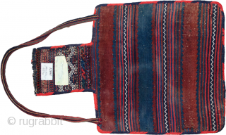 Very fine antique Kelat saltbag 60X45CM. This salt bag has had it's edges rebound and the handle has been put in well after it had been woven.
