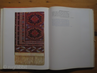 Book: Rare Farsi edition of Bogolyubov, A. A. Thompson, Jon (ed.): Carpets of Central Asia, 1976. 