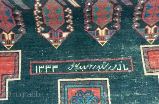 Rare and collectible ANTIQUE BAKU Khila Buta East Azerbaijan dated circa 1910       with writing: once in handcuff once without them  size 232 cm x 117 cm