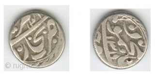 Silver Tenga Coin. Bukhara 1901-02. Issued by the khanate of Bukhara during the reign of Emir Abd al-Ahad. A small coin - just under 1.5cm in diameter. Very tiny dings on reverse  ...