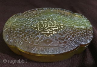 Museum quality agate box with hand engraved  islamic calligraphy and gold inlay.