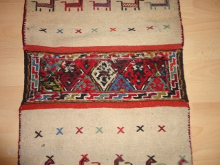 Old  Kurdish  dupelkordjin  Sumagh  47 X 109  cm.