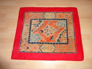 Antique  Tibet Rug / Mat  66 X 76  cm.  