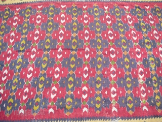 Old South East European Pirot Kilim.  Age: probably made around 1930 - 1940. Size: 230 x 185 cm I think it is a rare appealing drawing.