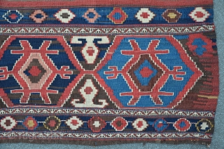 Shasavan Khorjin 152 x 99 cm, very good condition