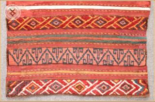 "TR2251- Antique Uzbak Torba part cotton circa 1850 wool and  cotton on wool foundation good condition Size : 0.77m x 0.60m  2`6"" x 1`12"""