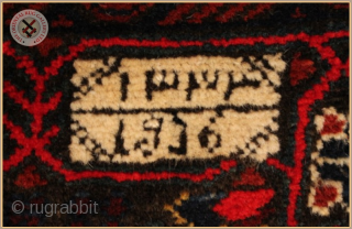 """TR 1216 - Antique Zekhor long rug dated 1916 wool on wool Very good condition wool on wool foundation. Size : 2.90m x 1.46m  9`6"""" x 4`9"""""""