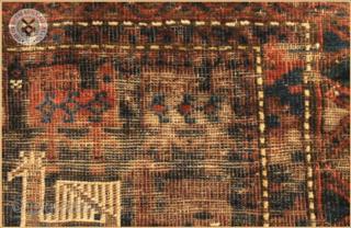 "RG1144- Antique rare balush rug Very good condition Size : 0.55m x 0.50m  1`10"" x 1`8"""