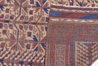 "Antique Balouch rug, 2'8"" x 4'3"" (82 x 130 cm)."