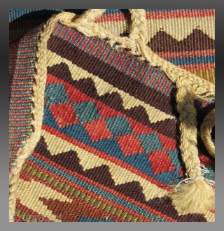 """Kuba Region Flat Woven Khorjin, 1'8"""" x 4'7""""  Good condition ... natural dyes,.. unusual weaving, not common at all  SOLD"""
