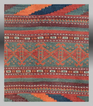 "Baluch Kilim, SE Persia, late 19th C./circa 1900, 4'3"" x 9'8""