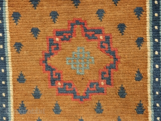 Tibetan Rug, late 19th C.  Please inquire for further information/images