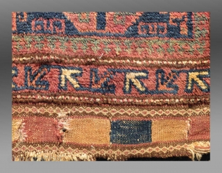 "Baluch Bag Face, W. Afghanistan, 19th C., 2'1"" x 3'4""