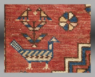 "Shirvan Rug, Caucasus Mtns., late 19th century, approx 2'9"" x 3'8""