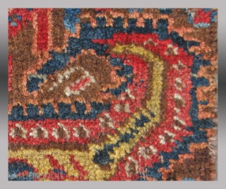 "Ersari(?) Turkmen Border Fragment, approx. 9"" x 9"""