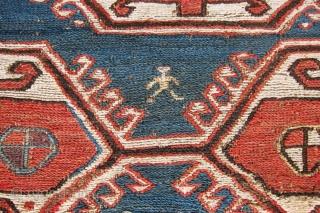 Exceptional, antique Shahsavan sumac mafrash panel, great colors, great design, low price.