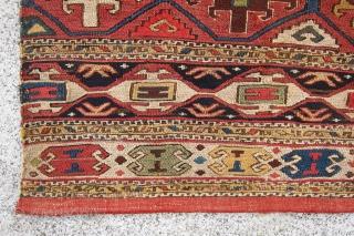 "Antique, shahsavan large mafrash panel, very rare and unique design, size is: 3'-2""x1'-6""."
