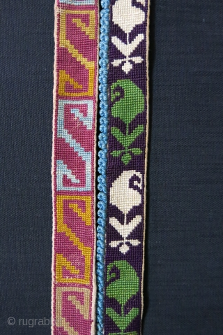 "Uzbekistan Lakai silk embroidery belts. Circa 1900 or earlier Size: Longer one: 52"" /132 cm long – 1 ¼ "" / 3 cm wide – Short one – 39"" / 99 cm  ..."
