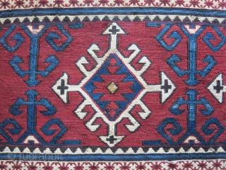 "Shahsavan bedding bag end panel, Missin a litle form one side. Good colors Circa 1900 or earlier Size, 19"" X 17.5""  -- 48 cm X 44.5 cm"