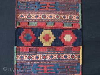 "Shasavan small double bag, Circa 19th cent. New side wrapping with natural dyed yarns. Size: 25"" X 11.5"" - 64 cm X 29 cm"