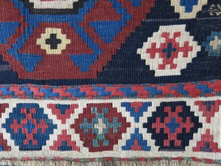 "Shahsavan kilim mafrash end panel. Circa 1900 or earlier Size: 22"" X 21"" - 56cm x 53cm"