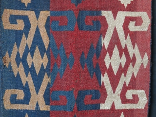 """Central Asian Qajari warp face woven kilim panel.wears as seen - Saturated natural colors. It can be mounted before sending. Circa mid 19th.. Size : 75"""" X 14"""" - `90 cm X  ..."""