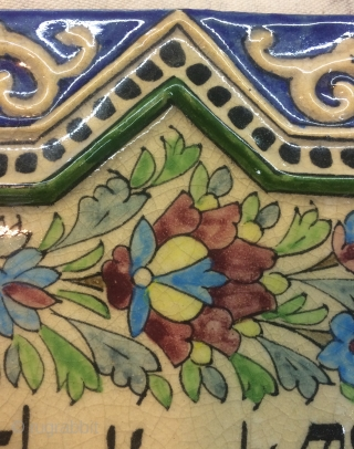 Persian ceramic size 23x22cm