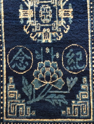 Chinese carpet size 122x65cm