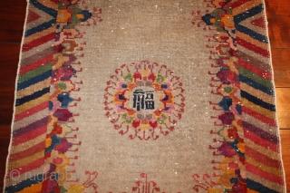 """tibetan rug. 28x53"""". full heavy pile."""