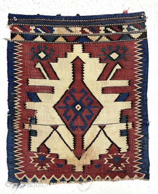 Antique unusual flat woven bagface with a design typically found on large kuba kelims.  This kelim bagface has original selvages and end closure loops on top. Unraveling at bottom. As found,  ...