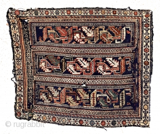 Antique little flat woven soumak(?) textile object. Interesting older tribal weaving, I assume a fragment of some larger piece. I see that the left border is sewn on to the field. Whites  ...