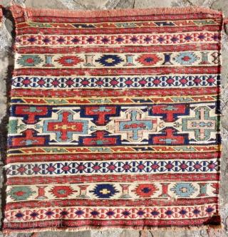 Persian Shahsavan mafrash panels.
