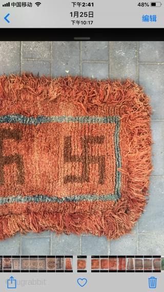 #2082 Tibet Wangden rug. Red background with 卐 buddha lucky sign. It is a pattern turning in clockwise, Buddhism thinks that clockwise direction turning is luck. The veins symbolizing permanent good fortune.  ...