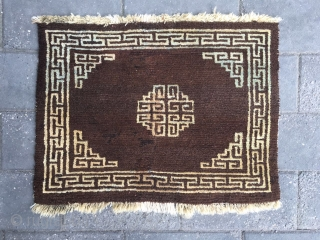 #1717 Tibet rug, brown background color with single medallions pattern, around traditional lucky Hui veins selvage. very good age .size 60*48cm(23*19'')