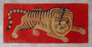 "No.R154 * Chinese Antique Tiger Rug ,Age:  20th Cengtury.Size: 63x132cm(2'1""x4'4"").Origin: Baotou-Suiyuan. Shape: Rectangle. Background Color: Reds."
