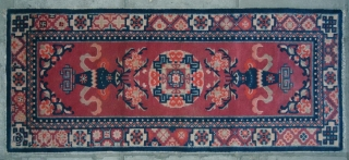 "No.R147 * Chinese Antique  ""Vase"" Rug-Runner,.Age:19/20th Century.Size:64x156cm(25""x61"").Origin: Baotou-Suiyuan.Shape: Rectangle.Background Color: Wood Reds.Good condition and very complete."