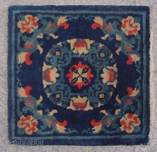 "No.D00013 * Chinese Antique Mat-Rug,Age: 19/20th Century. Size: 36x36cm( 14"" x 14"" ). Origin: Baotou-Suiyuan. Shape: Square."