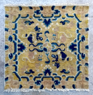 """No.CL056 * Chinese Ningxia Rugs-Mat """"Four Lions"""" from Tibet. Age: Mid-19th Century. All vegetable dyes. Origin: Ningxia. Shape: Square Size: 71x7cm (28""""x28"""") Background Color: Yellows"""